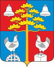 Coat_of_Arms_of_Sosnovskoe_(Irkutsk_oblast)