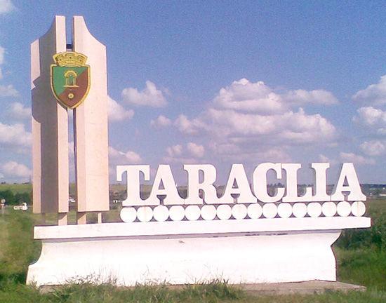 20141025taraclia