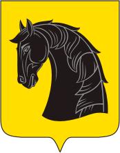 Coat_of_Arms_of_Kologriv_(Kostroma_oblast)