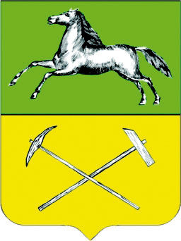 Coat_of_arms_of_Prokopyevsk