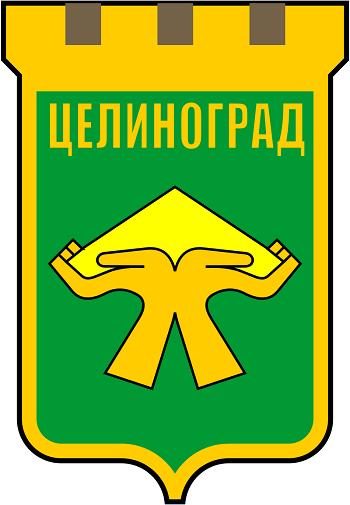 800px-Герб_Целинограда.svg