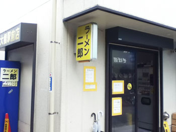 20121114jiro
