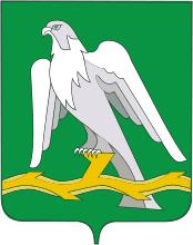 Coat_of_Arms_of_Krasnoufimsk_(Sverdlovsk_oblast)