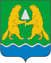 Coat_of_arms_of_Iskitim