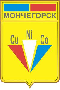 Coat_of_Arms_of_Monchegorsk_(Murmansk_oblast)_soviet