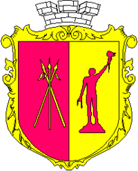 Coat_of_Arms_of_Kamianske