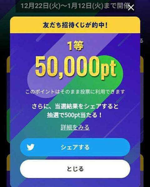 1610327653031