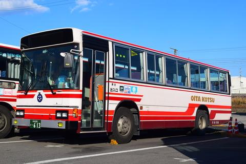 DSC_1140