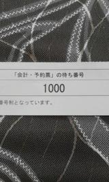 830367fa.jpg