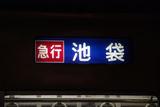 maku_002