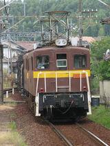 ED45_003