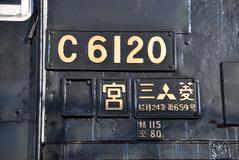 C61_005