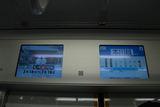 LCD_001