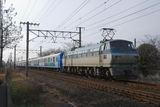 EF66_008