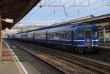 EF81_012