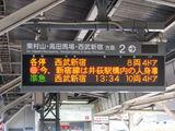 tokorozawa_002