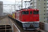 EF65_034