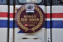 MR100_006