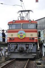 E854_003