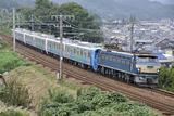 EF66_022