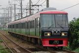 nishitetu8000_002