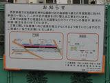 syakujii_003