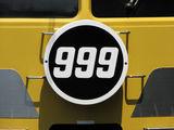 999HM_001