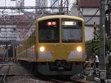 313F+295F_001