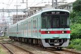nishitetu7000_001