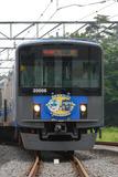 20106F_004
