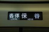 LED_003
