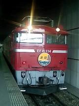 e66e4b12.jpg