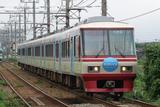 nishitetu8000_001