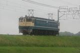 EF65_025