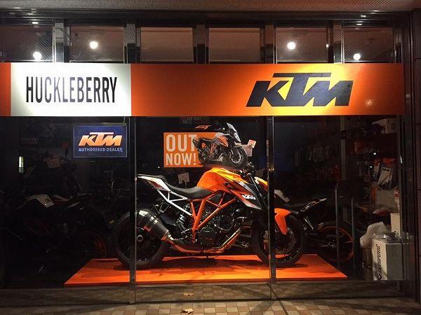 KTM ショールーム