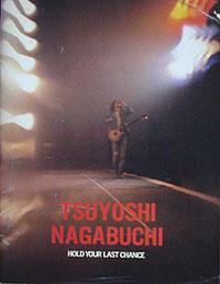 nagabuchi-ph1