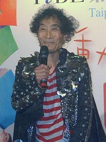 220px-2010TIBE_Day1_Hall2_Opening_Kazuo_Umezu