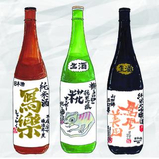 sake2-01