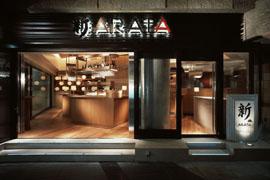 ARATA_001_2
