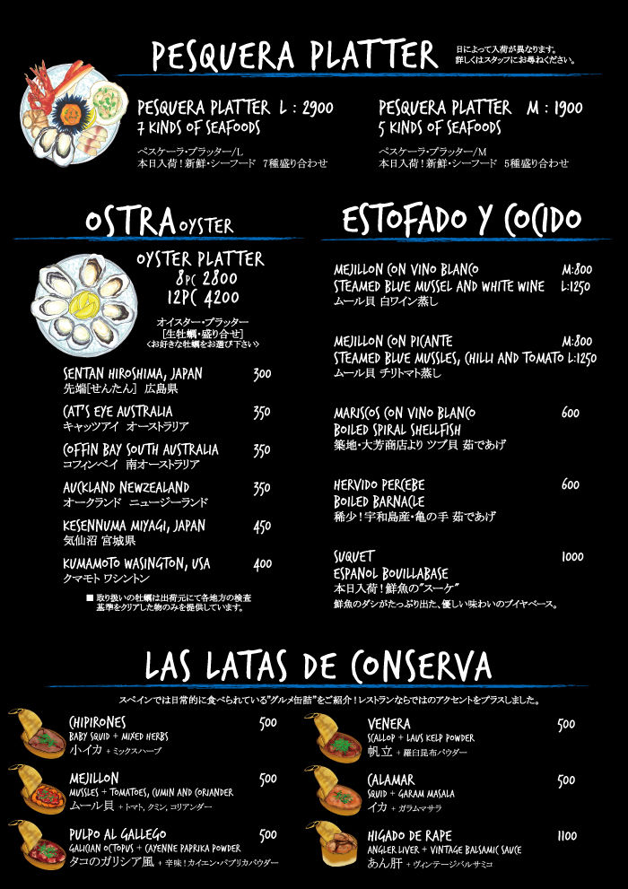 La pesquera delicious food life for Kitchen 88 food truck utah menu