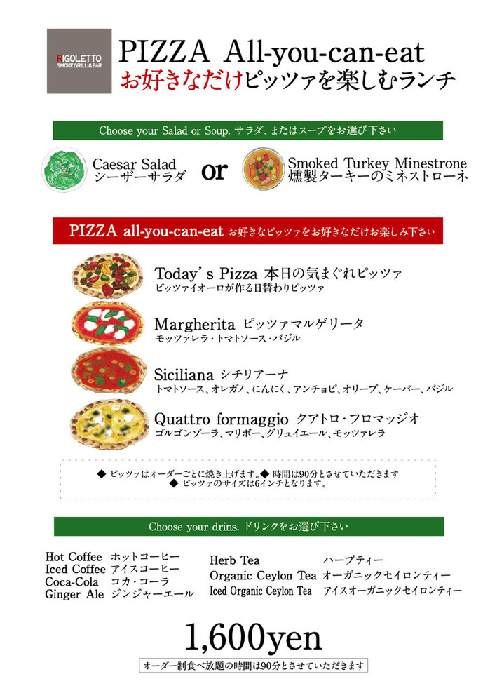 150113_RSB_Pizza_LUNCH