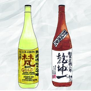 sake2-02