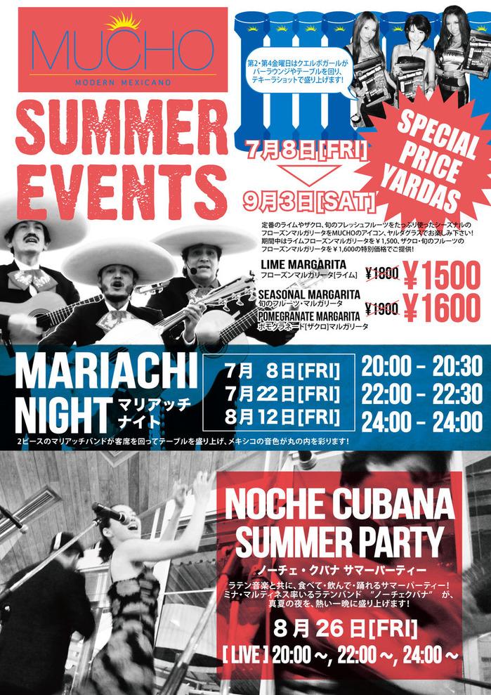 110707_MUCHO_Summerevent