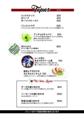 160726_アルマニド_menu_out-05