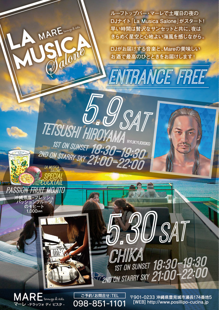 150409_Mare_DJ_Flyer_out
