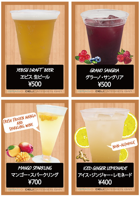 beer-fes_drink