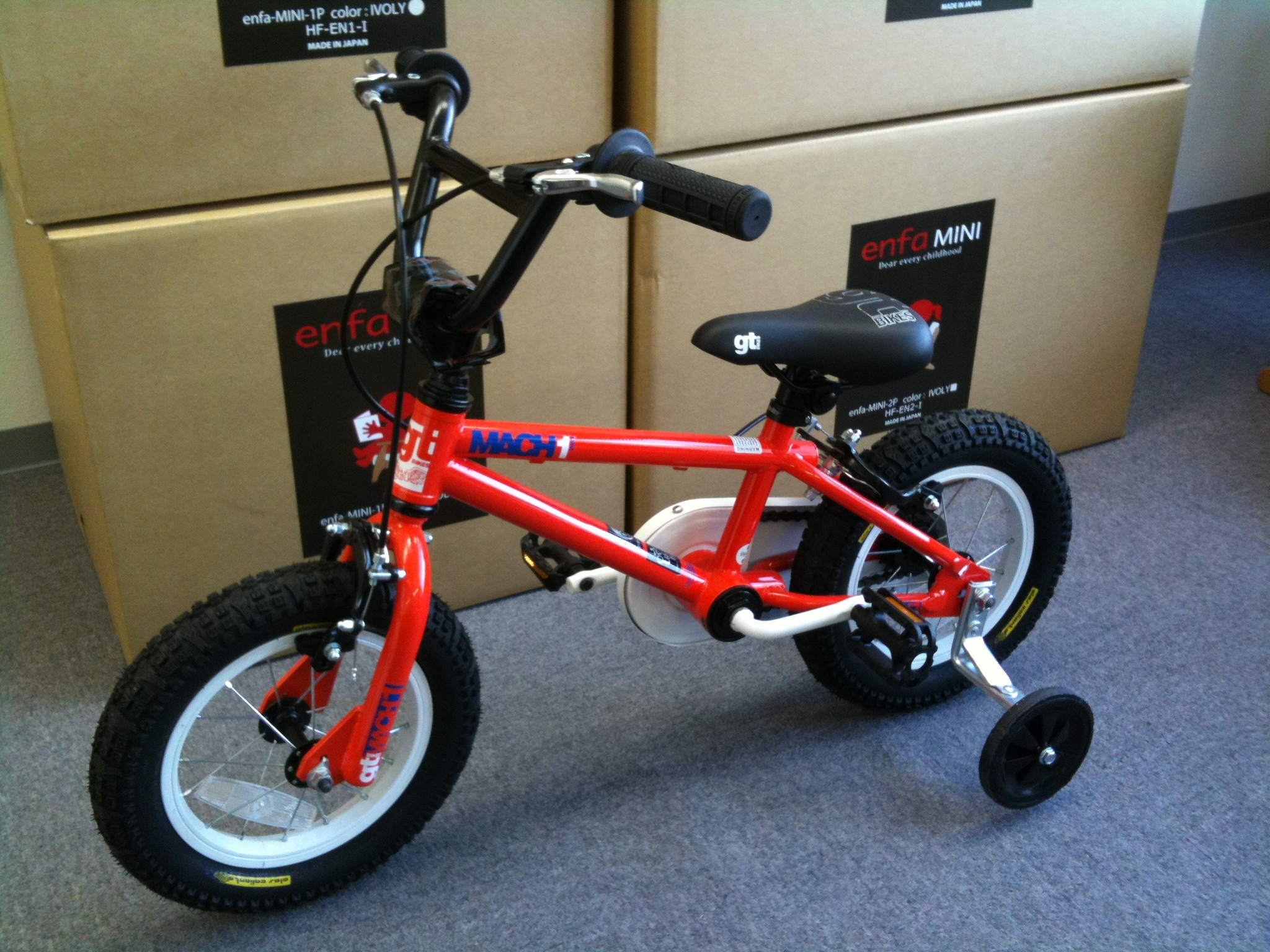 自転車の 子供 自転車 中古 14インチ : 子供自転車画像
