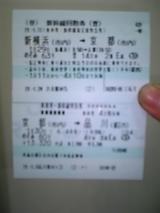 COTA in京都