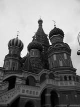 moscowTemple