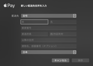 スクリーンショット 2020-06-26 0.21.06